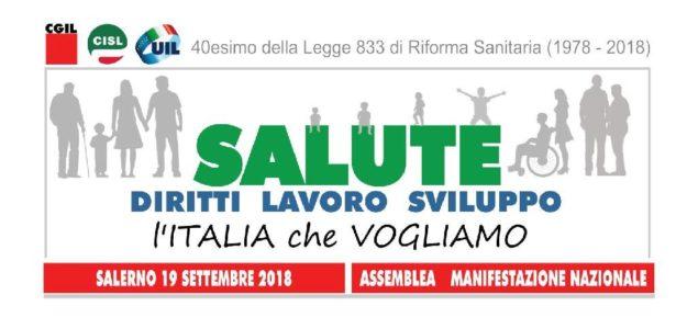 """Assemblea Nazionale CGIL-CISL-UIL """"Salute Diritti Lavoro Sviluppo – L'Italia che vogliamo"""""""
